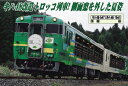[鉄道模型]マイクロエース (Nゲージ) A6541 キハ48 びゅうコースター風っこ(夏姿) 2両セット - Joshin web 家電とPCの大型専門店