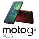 PAGE0020JP Motorola(モトローラ) moto g8 plus ポイズンベリー [6.3インチ / メモリ 4GB / ストレージ 64GB]