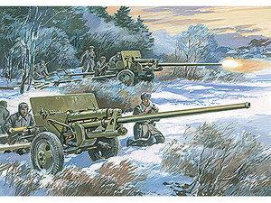 【再生産】1/72 ソ連・ZiS-2 対戦車砲 57ミリ【UU72207】 ユニモデル