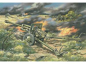 【再生産】1/72 ソ連・ZiS-3 対戦車砲 76ミリ【UU72208】 ユニモデル