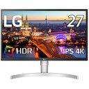 27UL550-W LG [27型 HDR対応4Kモニター(3840×2160) IPS/HDR10/高さ調整/ピボット/FreeSync/DAS Mode/フリッカーセーフ/ブルーライト低減/工場出荷時キャリブレーション済/HDMI2.0準拠 IPS 4Kモニター・・・