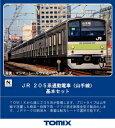 [鉄道模型]トミックス (Nゲージ) 98699 JR 205系通勤電車(山手線)基本セット(6両) - Joshin web 家電とPCの大型専門店