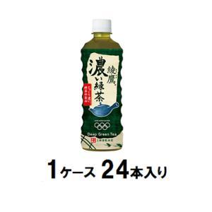 コカコーラ 綾鷹 濃い緑茶 PET 525ml ×24本