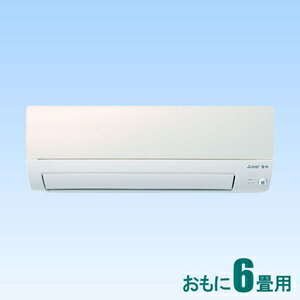MITSUBISHI(三菱電機)『霧ヶ峰 Sシリーズ(MSZ-S2220)』
