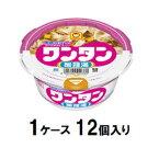 マルちゃん ワンタン 酸辣湯 28g(1ケース12個入) 東洋水産 ワンタンサンラ-タン28GX12