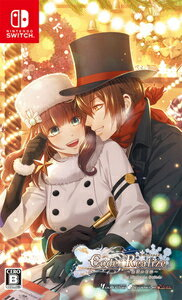 Nintendo Switch, ソフト SwitchCodeRealize for Nintendo Switch HAC-P-AXHFA NSW