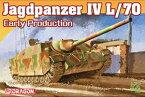 1/72 WW.II ドイツ軍 IV号駆逐戦車L/70 初期生産型【DR7307P】 ドラゴンモデル