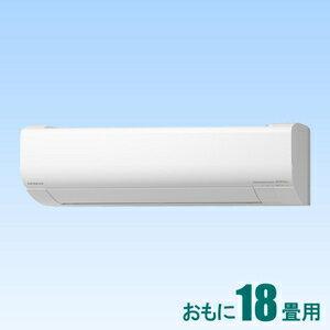 エアコン, ルームエアコン RAS-W56K2-W (18000) 18 (15231518) W 200V RASW56K2W