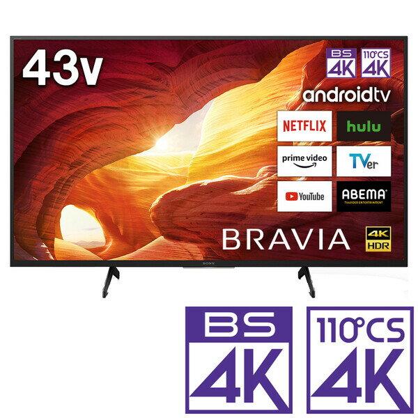 TV・オーディオ・カメラ, テレビ A 43 KJ-43X8000H 43BS110CS4K LED USB HDDAndroid TV BRAVIA X8000H