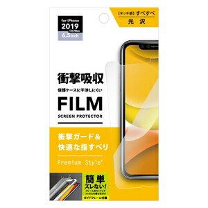 スマートフォン・携帯電話アクセサリー, 液晶保護フィルム PG-19CSF01 PGA iPhone 11 Pro MaxXS Max