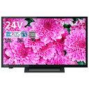 24S24 東芝 24型地上・BS・110度CSデジタル ハイビジョンLED液晶テレビ (別売USB HDD録画対応)REGZA