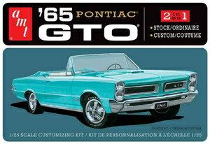 1/25 1965 ポンティアックGTO(2in1)【AMT1191】 AMT画像
