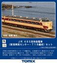 [鉄道模型]トミックス (Nゲージ) 98711 JR 485系特急電車(新潟車両センター・T18編成)セット(6両) - Joshin web 家電とPCの大型専門店