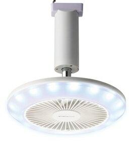 DSLH-60NWH ドウシシャ ファン一体型LEDライト(昼白) ルミナス サーキュライト 引掛けソケットモデル [DSLH60NWH]
