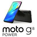 Motorola moto g8 power(SIMフリー 6.4インチ RAM/4GB ROM/64GB)