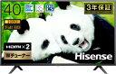 (標準設置料込_Aエリアのみ)テレビ 40型 40H38E ハイセンス 40型地上・BS・110度CSデジタル フルハイビジョンLED液晶テレビ (別売USB HDD録画対応) Hisense・・・