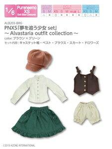コレクション, キャラクタードール 16 PNXSsetAlvastaria outfit collectionALB203-BRG