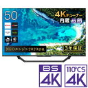 (標準設置料込_Aエリアのみ)50U7F ハイセンス 50V型地上・BS・110度CSデジタル4Kチューナー内蔵 LED液晶テレビ (別売USB HDD録画対応) Hisense・・・