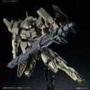 【再生産】1/144 HGBF ストライカージンクス (ガン...