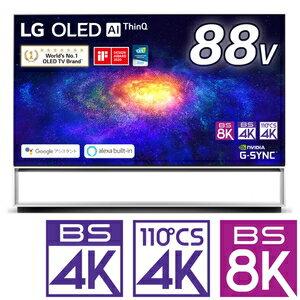 (標準設置料込_Aエリアのみ)OLED88ZXPJA LGエレクトロニクス 88型 有機ELパネル 地上・BS・110度CSデジタル8Kチューナー内蔵テレビ (別売USB HDD録画対応)LG SIGNATURE OLED 8K