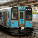[鉄道模型]カトー (Nゲージ) 10-1561 青い森鉄道 青い森701系 2両セット - Joshin web 家電とPCの大型専門店