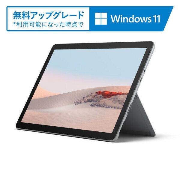 STV-00012マイクロソフトSurfaceGo264GBメモリ4GB/ストレージ64GBMicrosoftOffice201