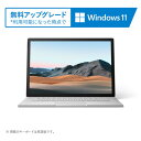 SLZ-00018 マイクロソフト 15インチ Surface Book 3(Core i7 / 16GB / 256GB) Microsoft Office Home&Bu...