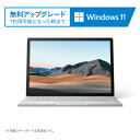 SMN-00018 マイクロソフト 15インチ Surface Book 3(Core i7 / 32GB / 512GB) Microsoft Office Home&Bu...