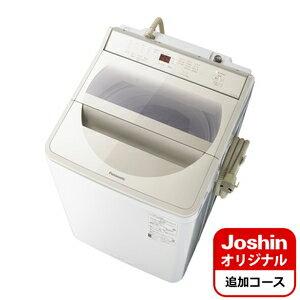 最大1000円OFF■ クーポン5/1023:59迄 (標準設置料込)洗濯機10kgパナソニックNA-F10AH8J-Nパナソ
