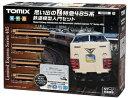 [鉄道模型]トミックス (Nゲージ) 90090 思い出のL特急485系 鉄道模型入門セット - Joshin web 家電とPCの大型専門店