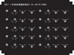[鉄道模型]富士川車輌工業 【再生産】(HO)16番 8817 1/80 気動車床下機器表記1 (キハ40/47/48)