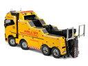 1/14 電動RCビッグトラックシリーズ No.62 ボルボ FH16 グローブトロッター 750 8×4 レッカートラック【56362】 タミヤ