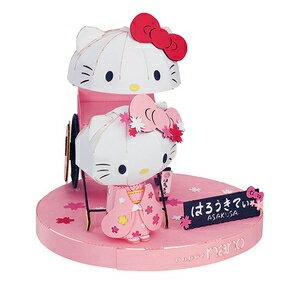 おもちゃ, メイキングトイ  PNC-006 ASAKUSA