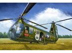 1/48 米・パイアセッキ HUP-1/HUP-2ミュール・ヘリコプター(AMPブランド)【AVP48014】 エイビス