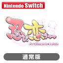 【Switch】忍び、恋うつつ for Nintendo Switch 通常版 アイディアファクトリー [HAC-P-AWX4A NSW シノビコイウツツ ツウジョウ]