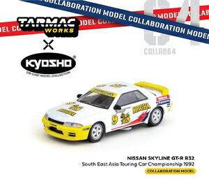 車, ミニカー・トイカー 164 Nissan Skyline GT-R R32 South East Asia Touring Car Championship 1992T64K-001-92SEA Tarmac Works