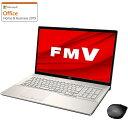 FMVN90E2G 富士通 FMV LIFEBOOK NH90/E2 シャンパンゴールド - 17.3型 ハイスペック ノートパソコン [Core i7 / メモリ 8GB / SSD 256GB+HDD 1TB / BDドライブ]Microsoft Office 2019・・・