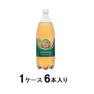 コカコーラ カナダドライ ジンジャーエール 1.5L ペットボトル 12本 (6本入×2 まとめ買い)