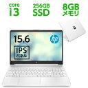 2Z186PA-AAAA HP(エイチピー) 15.6型ノートパソコン HP 15s-fq1064TU ピュアホワイト【Joshinオリジナル】 (i3/8GB/256GB SSD)・・・