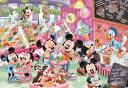 Joshin web 家電とPCの大型専門店で買える「ディズニー チャイルドパズル アイスクリームショップでさがそう! 60ピース ジグソーパズル テンヨー 【Disneyzone】」の画像です。価格は561円になります。