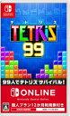 【Switch】TETRIS 99 任天堂 [HAC-Q-ARZNB NSW テトリス 99]