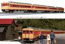 [鉄道模型]カトー (Nゲージ) 10-1600 キハ58系(パノラミックウインドウ) 4両セット - Joshin web 家電とPCの大型専門店