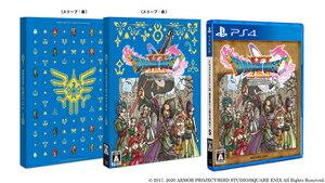 プレイステーション4, ソフト PS4XI S PLJM-16740 PS4 11S