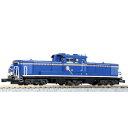 [鉄道模型]カトー (Nゲージ) 7008-F DD51 後期耐寒形 北斗星 - Joshin web 家電とPCの大型専門店