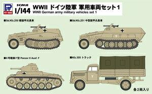 ミリタリー, 戦車 1144 WWII 1SGK02