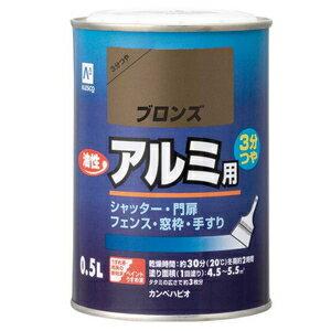塗装用品, 塗料缶・ペンキ 00067640991005 0.5L() Kanpe Hapio