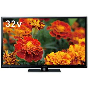 テレビ32型TH-32H300パナソニック32型地上・BS・110度CSデジタルハイビジョンLED液晶テレビ(別売USBHDD録