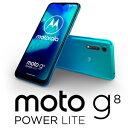 PAKB0003JP Motorola(モトローラ) moto g8 POWER LITE ポーラブルー [6.5インチ / メモリ 4GB / ストレージ 64GB]