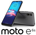 Motorola moto e6s(6.1インチ RAM/2GB ROM/32GB DSDV SIMフリー