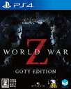 【PS4】WORLD WAR Z - GOTY EDITION H2 INTERACTIVE [PLJM-16721 PS4 ワールドウォーゼット GOTY]